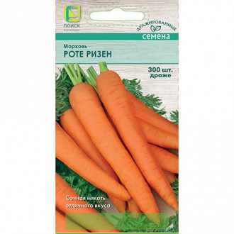 Морковь гранулированная Роте Ризен изображение 6