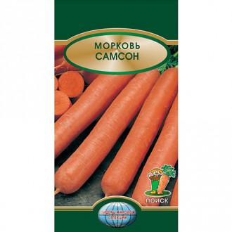 Морковь гранулированная Самсон изображение 1
