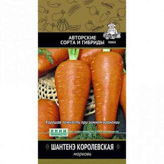 Морковь гранулированная Шантенэ Королевская изображение 1