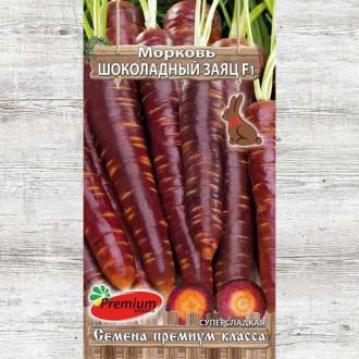 Морковь Шоколадный заяц F1 изображение 7