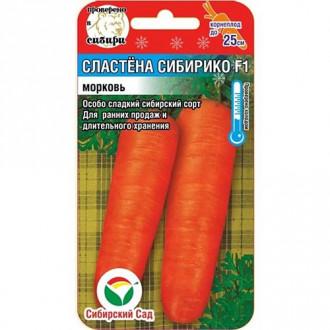 Морковь Сластена Сибирико F1 изображение 3