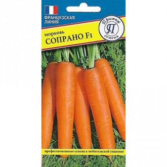 Морковь Сопрано F1 изображение 1