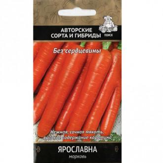 Морковь Ярославна изображение 8