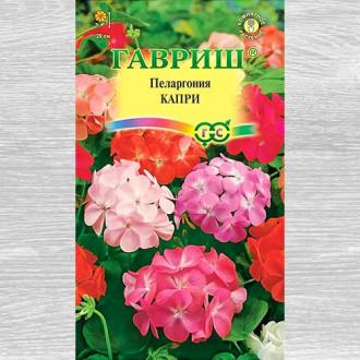 Пеларгония Капри F2, смесь окрасок изображение 8