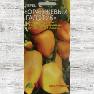 Перец сладкий Галстук оранжевый