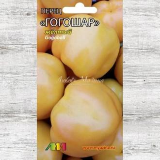 Перец сладкий Гогошар желтый изображение 3