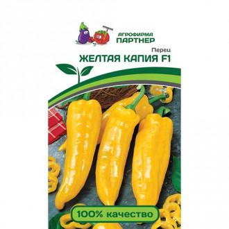 Перец сладкий Желтая Капия F1 изображение 2