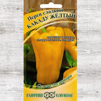 Перец сладкий Какаду желтый изображение 6
