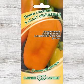 Перец сладкий Какаду оранжевый