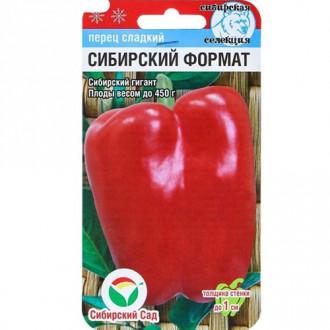 Перец сладкий Сибирский формат изображение 3
