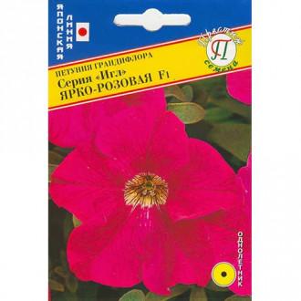 Петуния Игл Ярко-розовая F1 изображение 5