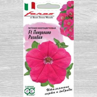 Петуния Пендолино розовая F1 изображение 5