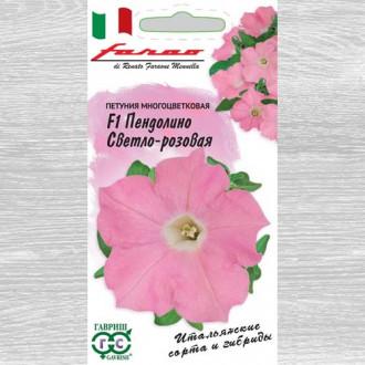 Петуния Пендолино светло-розовая F1 изображение 3