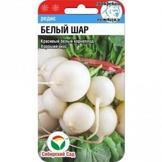 Редис Белый шар