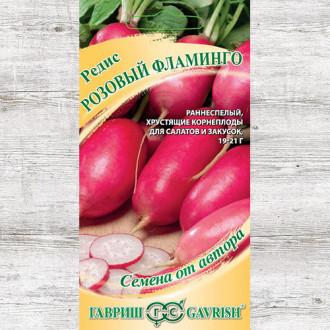 Редис Розовый фламинго изображение 6