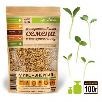 Салатный микс семян для проращивания Энергия, смесь сортов изображение 4