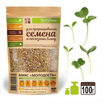 Салатный микс семян для проращивания Молодость, смесь сортов изображение 8