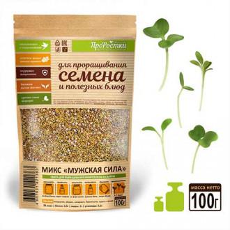 Салатный микс семян для проращивания Мужская сила, смесь сортов изображение 5