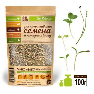 Салатный микс семян для проращивания Витаминный, смесь сортов изображение 2