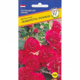 Шток-роза Мажоретта Розовая изображение 3