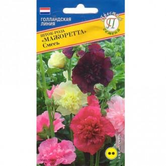 Шток-роза Мажоретта, смесь окрасок изображение 8