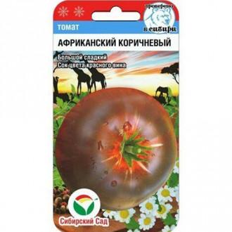 Томат Африканский коричневый