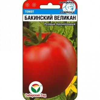 Томат Бакинский великан изображение 7