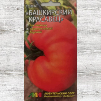 Томат Башкирский красавец