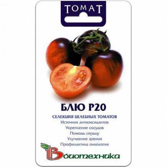 Томат Блю Р20