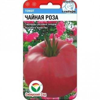 Томат Чайная роза изображение 3