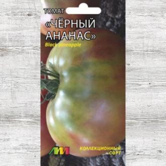 Томат Черный ананас изображение 6