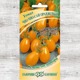 Томат Чио-чио-сан оранжевый