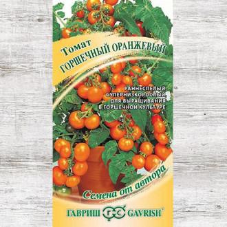 Томат Горшечный оранжевый