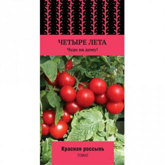 Томат Красная россыпь изображение 6