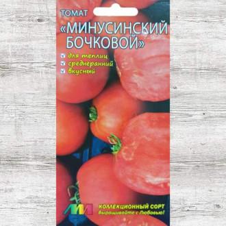 Томат Минусинский бочковой изображение 6