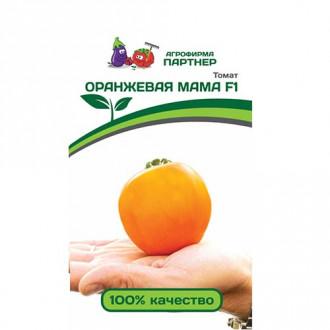 Томат Оранжевая мама F1