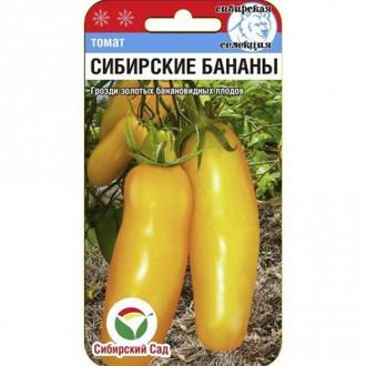 Томат Сибирские бананы изображение 1