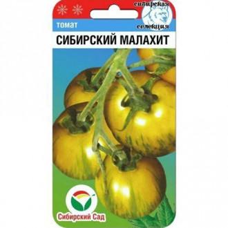 Томат Сибирский малахит изображение 5