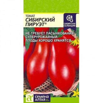 Томат Сибирский пируэт изображение 3