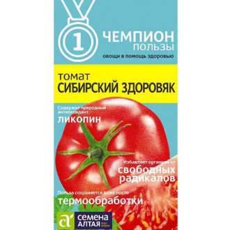 Томат Сибирский здоровяк изображение 7