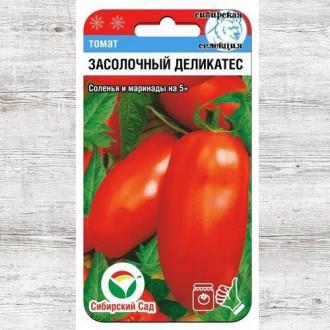 Томат Засолочный деликатес изображение 4
