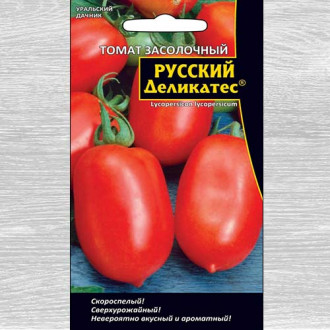 Томат засолочный Русский деликатес изображение 2