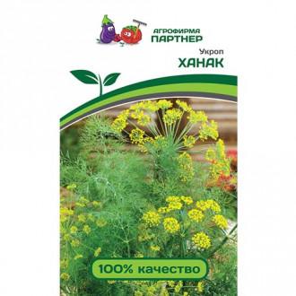 Укроп Ханак изображение 1