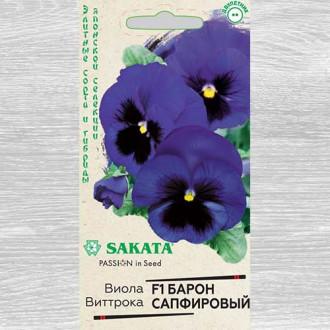 Виола Виттрока Барон сапфировый F1 изображение 5