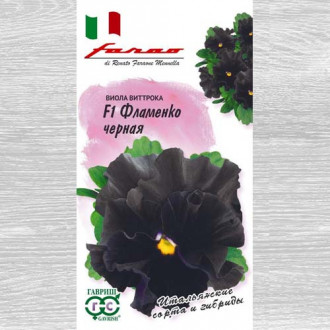 Виола Виттрока Фламенко черная F1 изображение 4
