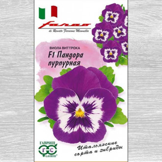 Виола Виттрока Пандора пурпурная F1 изображение 1