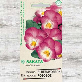 Виола Виттрока Великолепие розовое F1 изображение 3