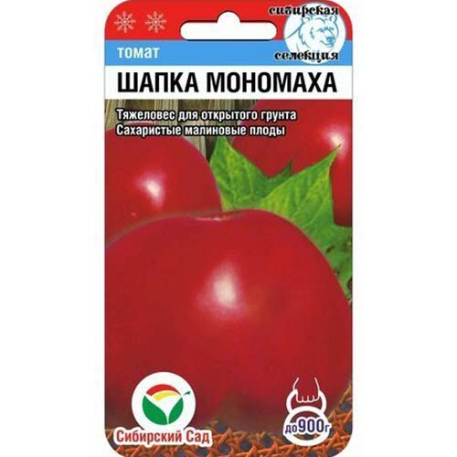 Томат Шапка Мономаха изображение 1 артикул 82934
