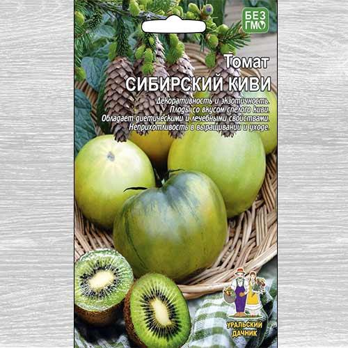 Томат Сибирский киви  изображение 1 артикул 78421