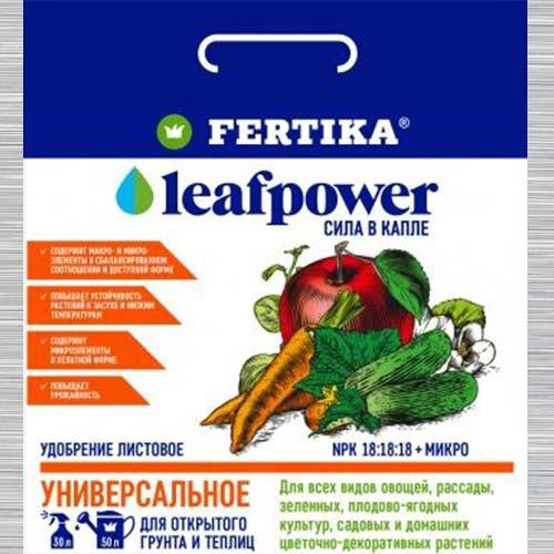 Удобрения Фертика Leaf Power универсальное изображение 1 артикул 1442